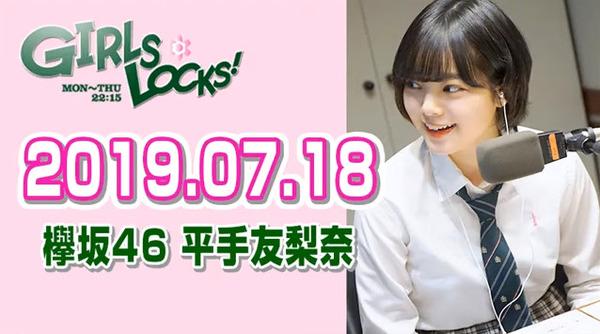 bandicam 2019-07-18 22-55-54-049