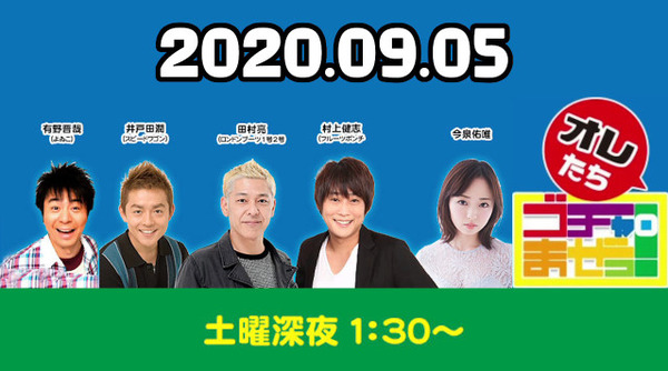 bandicam 2020-09-06 04-54-57-693