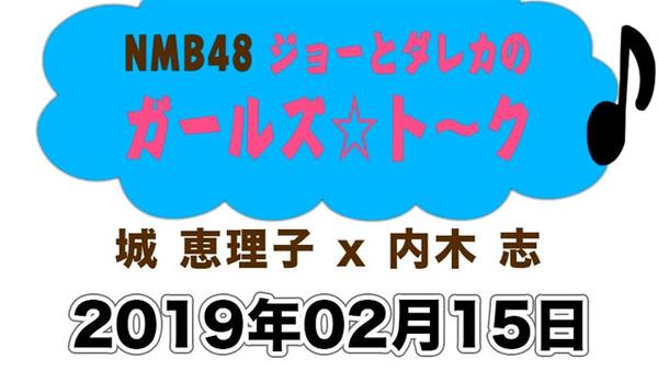 bandicam 2019-02-16 09-34-26-170