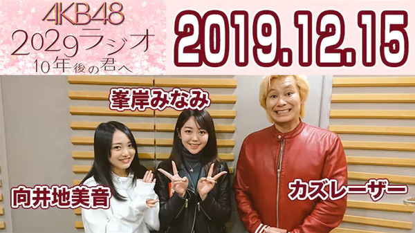 bandicam 2019-12-16 12-44-59-985