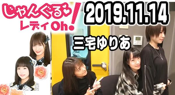 bandicam 2019-11-15 10-29-11-122