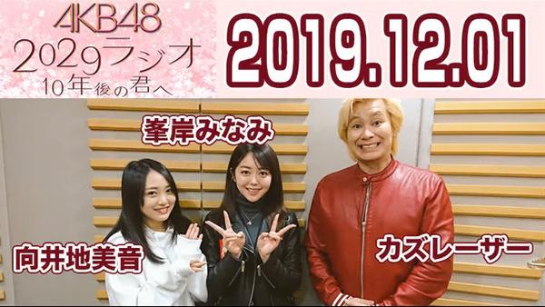 bandicam 2019-12-02 04-39-27-503