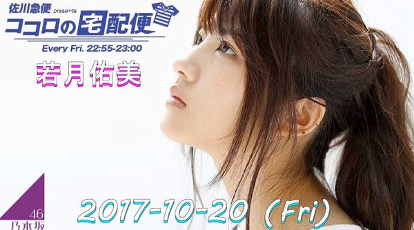 bandicam 2017-10-20 23-20-42-635