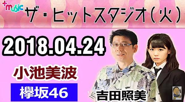bandicam 2018-04-25 02-15-38-990