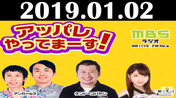 bandicam 2019-01-03 03-50-39-655