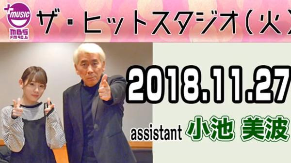 bandicam 2018-11-28 09-52-31-324