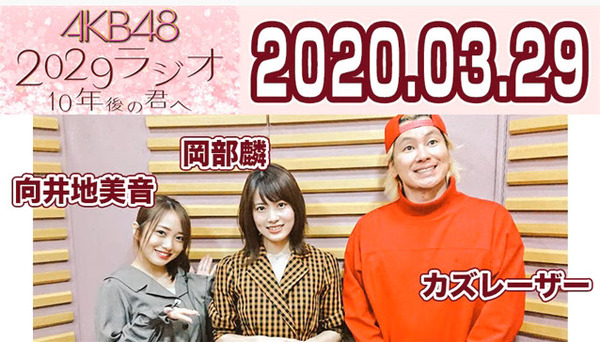 bandicam 2020-03-30 06-11-57-863
