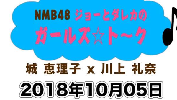 bandicam 2018-10-06 01-00-13-170