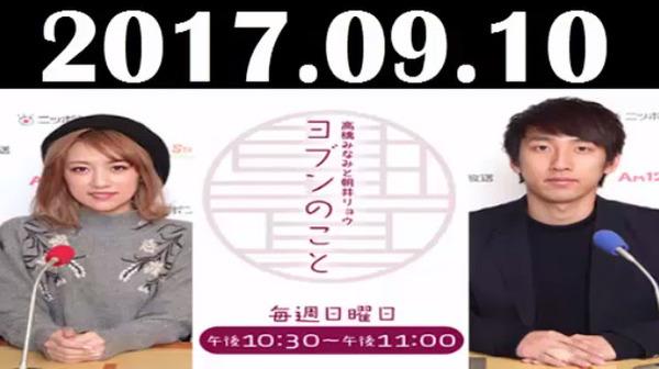 bandicam 2017-09-10 23-14-24-165