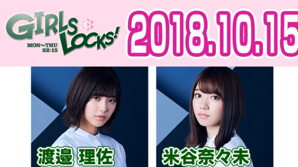 bandicam 2018-10-15 23-44-17-348