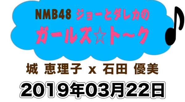 bandicam 2019-03-23 08-50-28-782