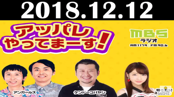bandicam 2018-12-13 01-01-18-510