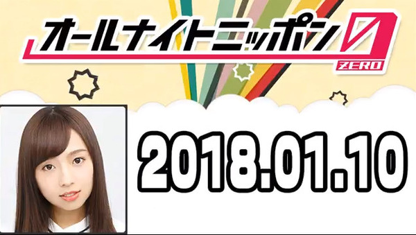 bandicam 2018-01-11 04-48-06-298