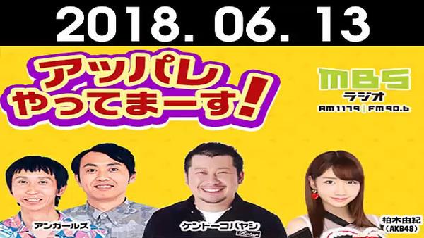 bandicam 2018-06-14 00-06-20-851