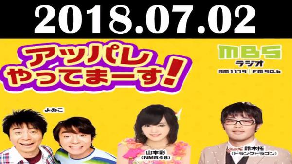 bandicam 2018-07-03 00-42-11-605