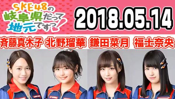 bandicam 2018-05-14 22-01-06-671