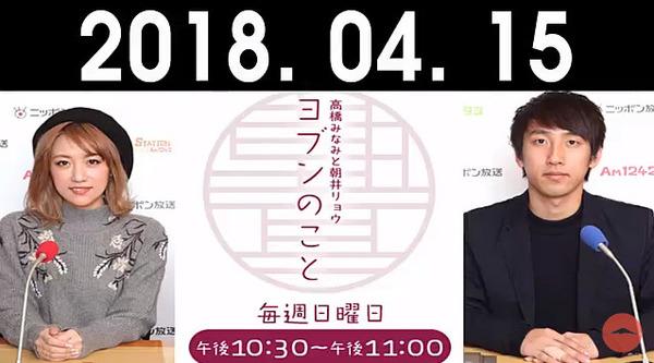 bandicam 2018-04-15 23-29-14-111