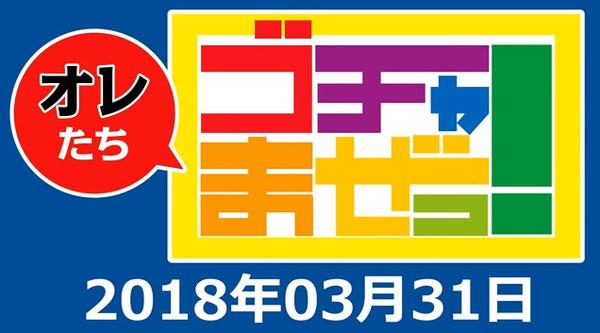 bandicam 2018-04-01 12-19-20-156