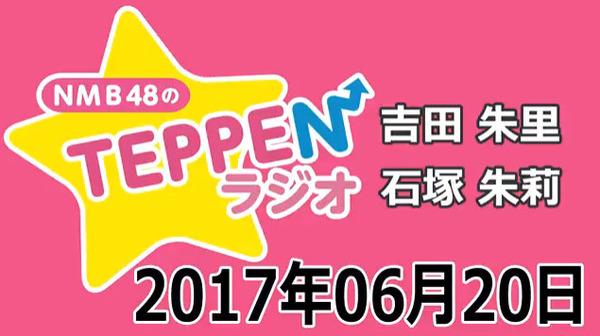 bandicam 2017-06-21 01-16-09-535