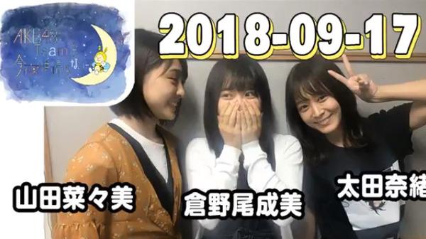 bandicam 2018-09-17 20-51-05-640
