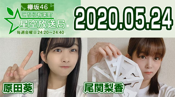 bandicam 2020-05-25 01-27-13-340