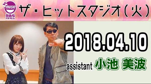 bandicam 2018-04-11 02-17-33-994