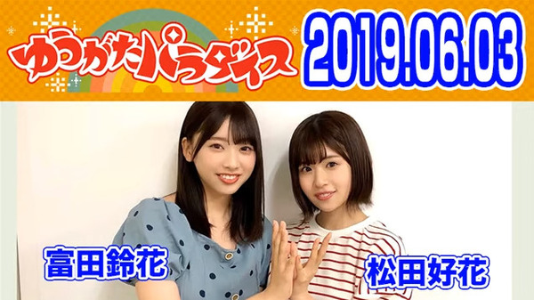 bandicam 2019-06-03 20-38-16-031