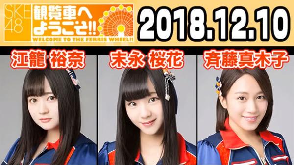 bandicam 2018-12-10 23-58-31-962
