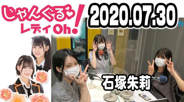 bandicam 2020-07-31 04-03-51-803
