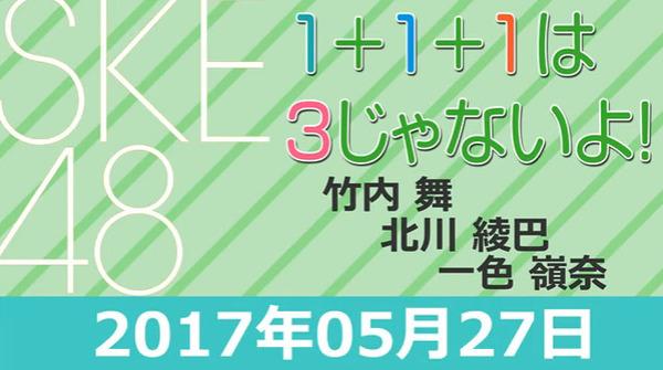 bandicam 2017-05-31 12-34-00-853