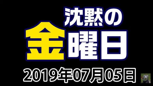 bandicam 2019-07-05 23-35-22-645