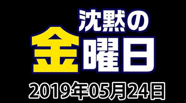 bandicam 2019-05-24 23-44-24-009
