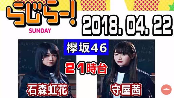 bandicam 2018-04-22 22-28-44-357