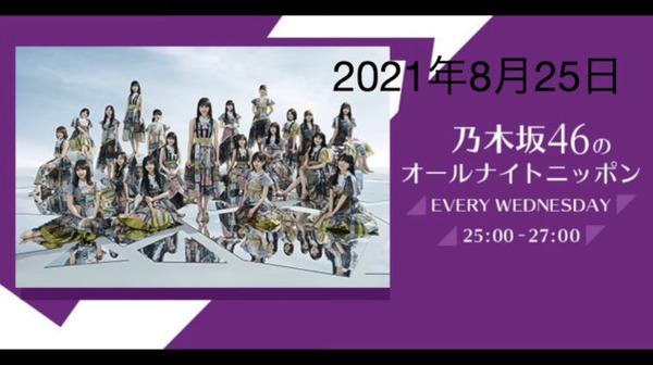 bandicam 2021-08-26 03-49-20-214