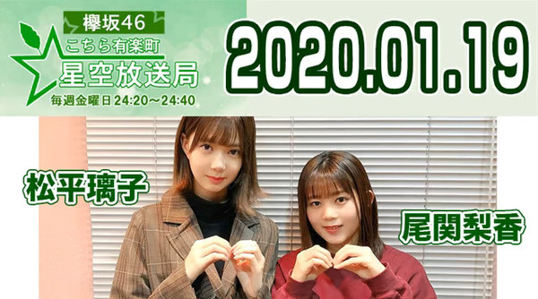 bandicam 2020-01-20 00-44-16-216