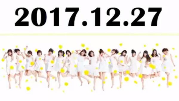 bandicam 2017-12-28 05-17-40-659
