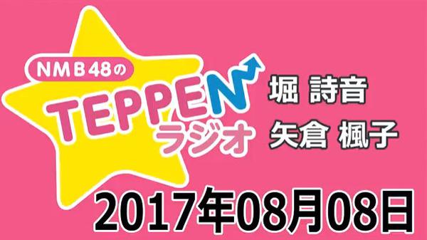 bandicam 2017-08-09 01-29-25-895