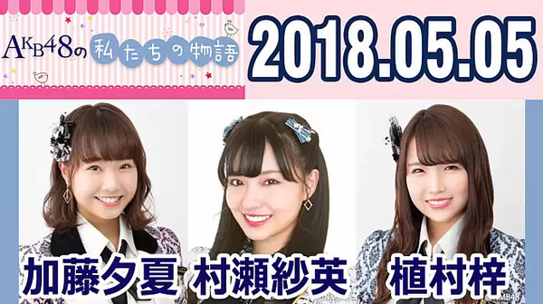 bandicam 2018-05-06 00-03-05-209