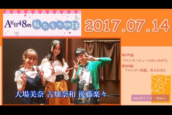 bandicam 2017-07-15 00-10-20-071