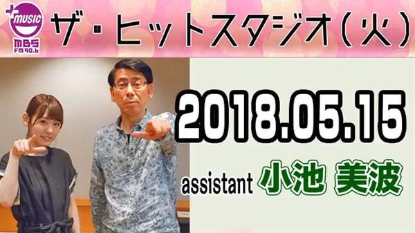 bandicam 2018-05-16 02-20-08-576