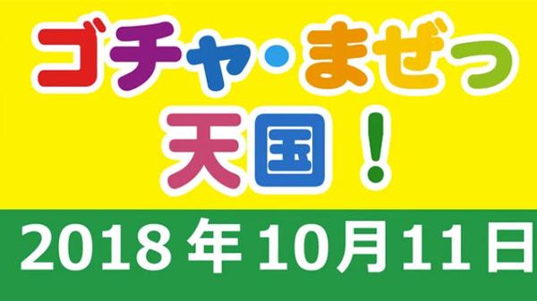 bandicam 2018-10-12 03-11-46-406
