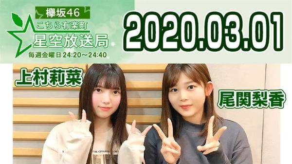 bandicam 2020-03-02 00-51-55-783