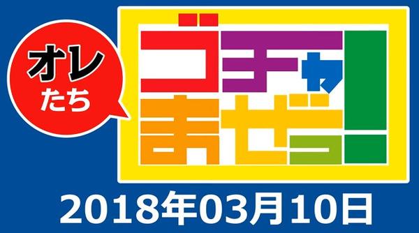 bandicam 2018-03-11 13-04-23-333
