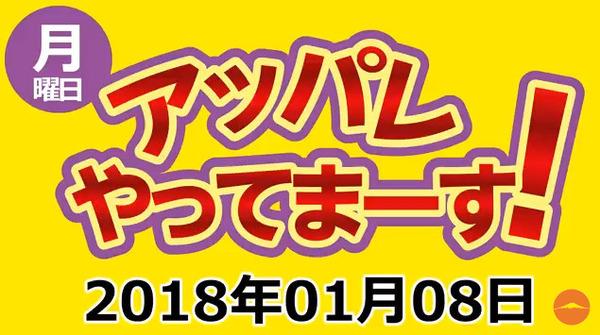 bandicam 2018-01-09 00-08-05-693