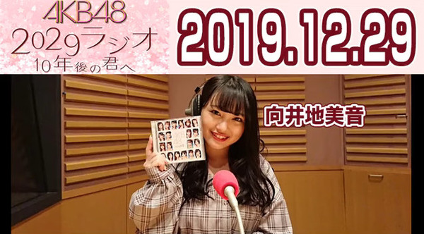 bandicam 2019-12-30 04-33-21-502