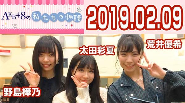 bandicam 2019-02-13 10-36-14-819