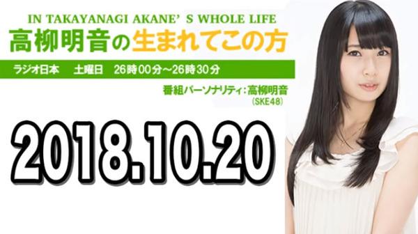 bandicam 2018-10-21 18-15-52-067