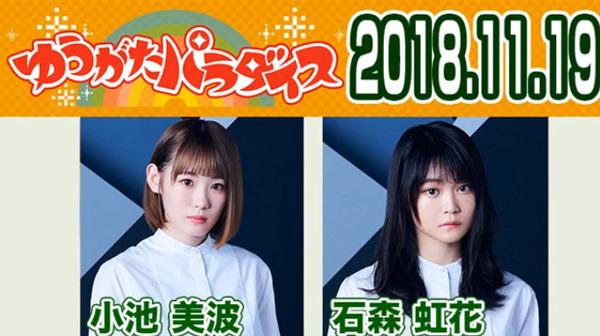 bandicam 2018-11-19 19-56-47-704