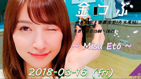bandicam 2018-03-17 02-28-03-229