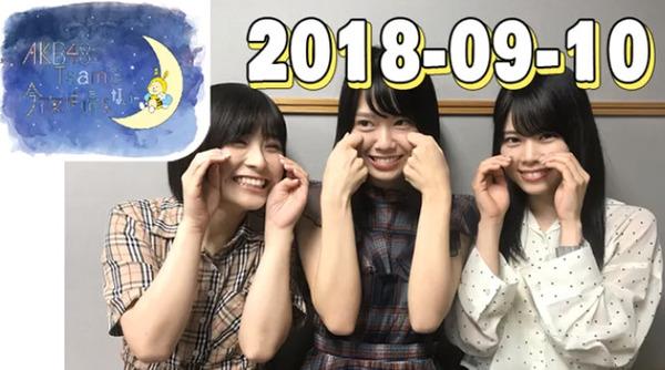 bandicam 2018-09-10 21-41-24-536
